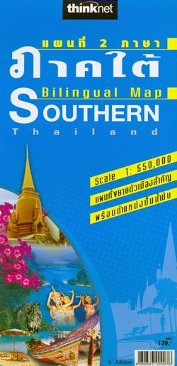 SOUTHERN THAILAND 1:550.000. BILINGUAL MAP [ENG-THA]