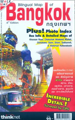 BANGKOK, BILINGUAL MAP OF [ENG-THA]