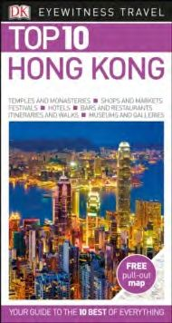 HONG KONG [ENG] -TOP 10 EYEWITNESS TRAVEL GUIDE