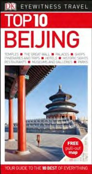 BEIJING [ENG] -TOP 10 EYEWITNESS