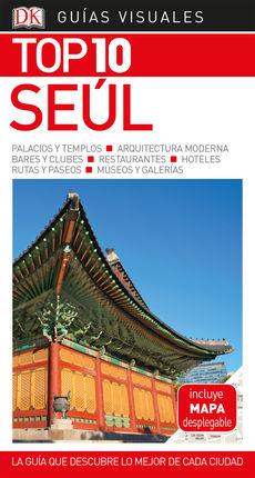 SEUL -TOP 10