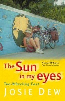 SUN IN MY EYES, THE