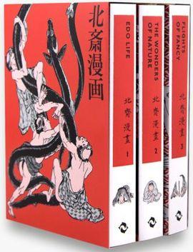 HOKUSAI MANGA [3 VOL.]