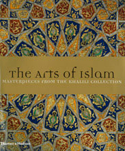 ARTS OF ISLAM, THE