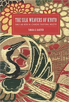 SILK WEAVERS OF KYOTO, THE