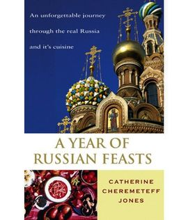 YEAR OF RUSSIAN FEASTS, A