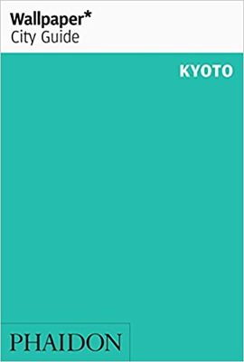 KYOTO -WALLPAPER CITY GUIDE