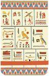 EGIPTO MINI [LIBRETA]