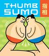 THUMB SUMO -MINI KIT
