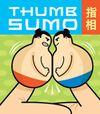 THUMB SUMO -MINI KIT