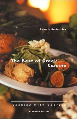 BEST OF GREEC CUISINE, THE