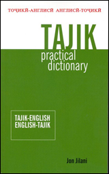 TAJIK PRACTICAL DICTIONARY