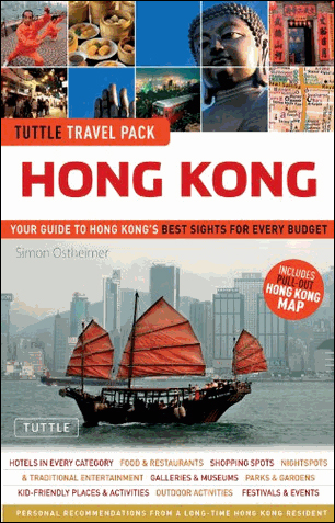 HONG KONG -TUTTLE TRAVEL PACK