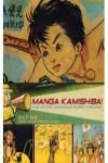 MANGA KAMISHIBAI