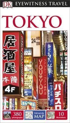 TOKYO [ENG] -EYEWITNESS TRAVEL GUIDE