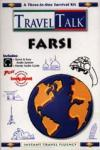 FARSI- TRAVEL TALK [LLIBRE + K7]