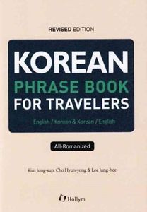 KOREAN. PHRASEBOOK FOR TRAVELLERS