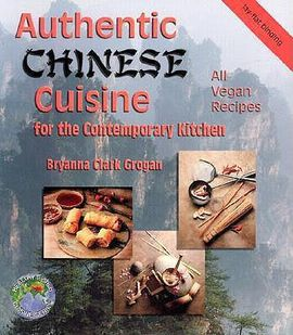 AUTHENTIC CHINESE CUISINE FOR THE CONTEMPORARY KITCHEN