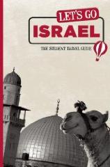ISRAEL -LET'S GO