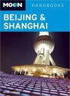 BEIJING & SHANGHAI -MOON
