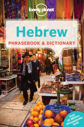 HEBREW. PHRASEBOOK & DICTIONARY -LONELY PLANET