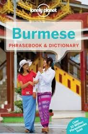 BURMESE PHRASEBOOK & DICTIONARY -LONELY PLANET