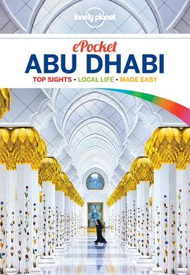 ABU DHABI. POCKET -LONELY PLANET
