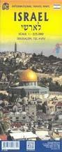 ISRAEL 1:225.000 & PALESTINE 1:225.000 -ITMB