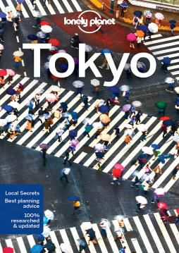 TOKYO -LONELY PLANET
