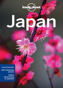JAPAN -LONELY PLANET