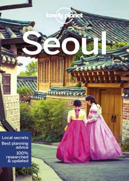 SEOUL -LONELY PLANET