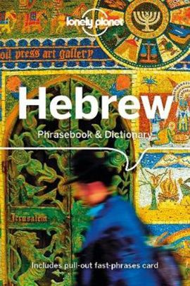 HEBREW. PHRASEBOOK & DICTIONARY -LONELY PLANET