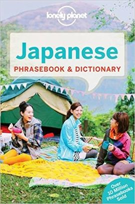 JAPANESE PHRASEBOOK -LONELY PLANET