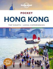 HONG KONG. POCKET GUIDE -LONELY PLANET