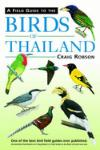 BIRDS OF THAILAND, A FILD GUIDE TO THE