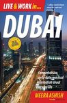 DUBAI, LIVE & WORK IN...