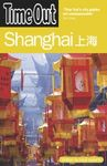 SHANGHAI -TIME OUT GUIDE