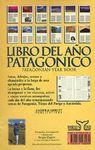 LIBRO DEL AÑO PATAGONICO [AGENDA]