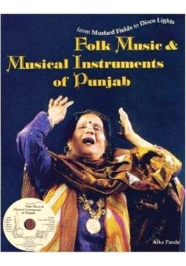 FOLK MUSIC & MUSICAL INSTRUMENTS OF PUNJAB