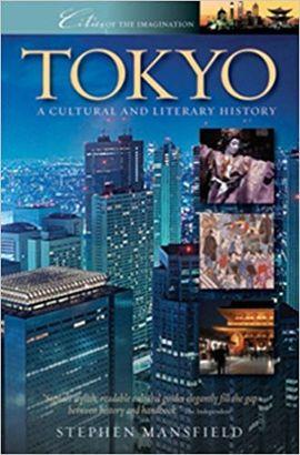 TOKYO -CITIES OF IMAGINATION