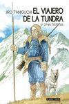 VIAJERO DE LA TUNDRA Y OTRAS HISTORIAS, EL