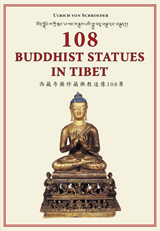 108 BUDDHIST STATUES IN TIBET