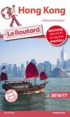2015/2016 HONG KONG- ROUTARD