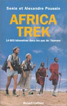 AFRICA TREK I