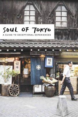 SOUL OF TOKYO [ENG]
