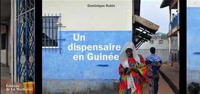 UN DISPENSAIRE EN GUINEE