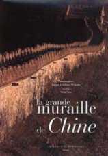 GRANDE MURAILLE DE CHINE, LA