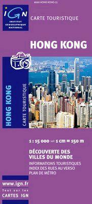 HONG KONG 1:15.000 -IGN DECOUVERTE DES VILLES DU MONDE