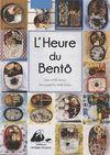 HEURE DU BENTO, L'