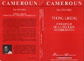 CAMEROUN. THONG LIKENG